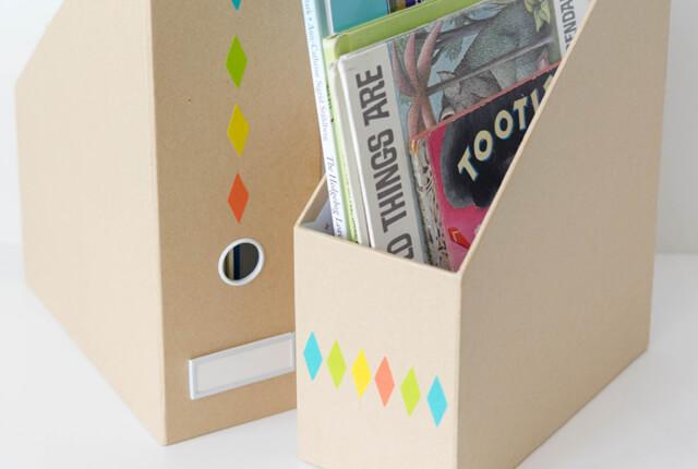 Children's book storage - featured image