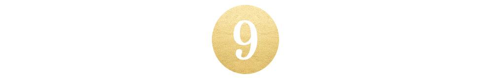 Gold round #9